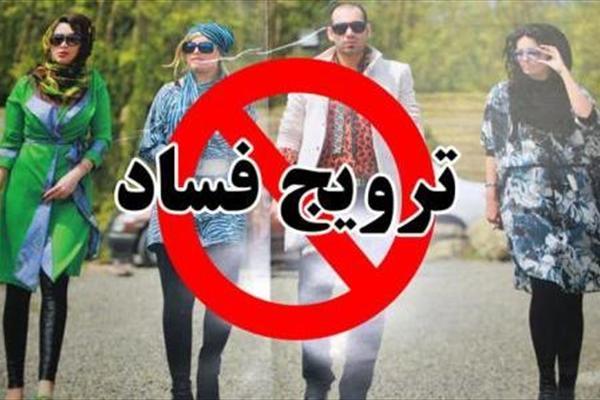برنامه های ضد اخلاق وتاسف بار  یک دانشگاه !!