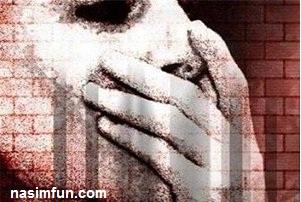 تجاوز به دختر نوجوان در خانه ی مردان شیطان صفت !! + تجاوز