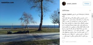 واکنش رامسین کبریتی به انتشار فیلم وی درفضای مجازی !! + عکس