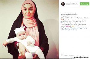 آزاده نامداری از چهره دخترش گندم رونمایی کرد !! + عکس