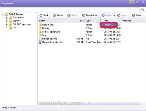 آموزش جامع و تصویری Backup گرفتن از Save بازی+ریستور کردن بکاپ