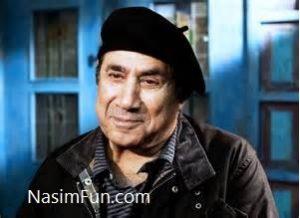 بیوگرافی پرویز صیاد + تصاویر دیده نشده از او
