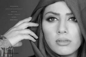 بیوگرافی مونا فرجاد + جدیدترین تصاویر اینستاگرام وی