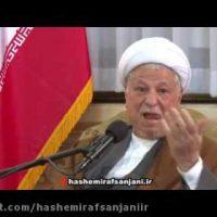 ویدئو صحبت های هاشمی رفسنجانی درباره مرگ آرامش پس از حذف افراطیون