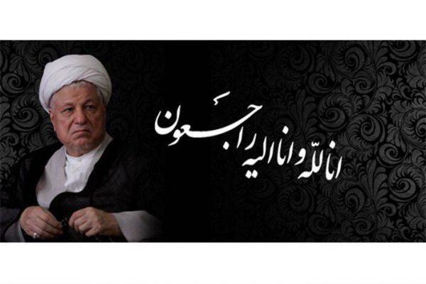 آیت الله اکبر هاشمی رفسنجانی فوت کرد + ویدئوهای مراسم تشییع پیکر رفسنجانی