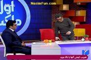 دانلود ویدئو بیهوش شدن رضا رشید پور حین برنامه حالا خورشید