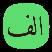 اسمهای ایرانی اصیل + معنای نامها