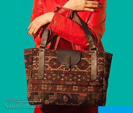 جدیدترین مدل کیف های زنانه برای نوروز ۹۶ + تصاویر