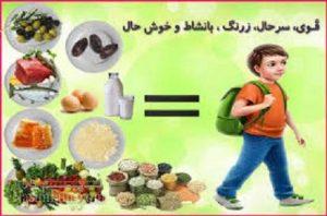 بهداشت کودکان در دوران ابتدایی