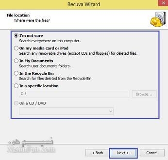 بازیابی فایل های حذف شده در ویندوز 8 + آموزش