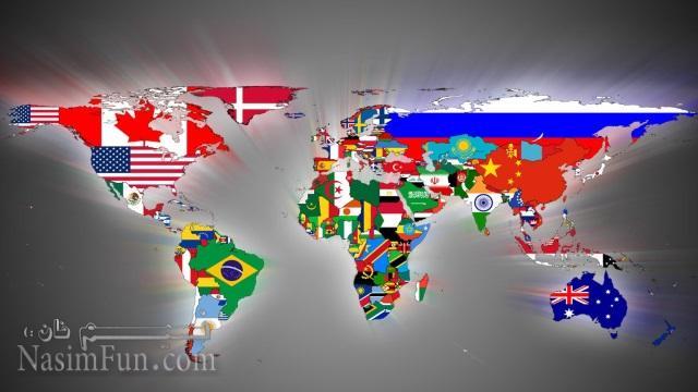 لیست نام کشورها همراه با معنی و ریشه اسمها