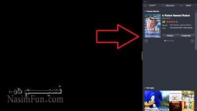 حذف و بست تبلیغات کی ام پلیر(KM Player)