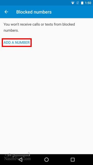 بلاک کردن(مسدود) تماس ها و پیام های یک شکاره در اندروید7(نوقا)