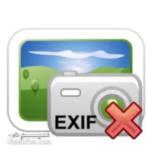 ویرایش و حذف اطلاعات اضافه از روی عکس