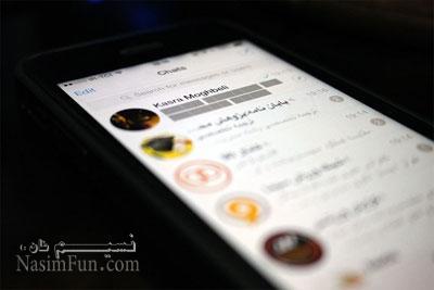 مخفی کردن متن پیام در تلگرام