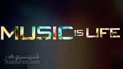 بهترین سایت موزیک