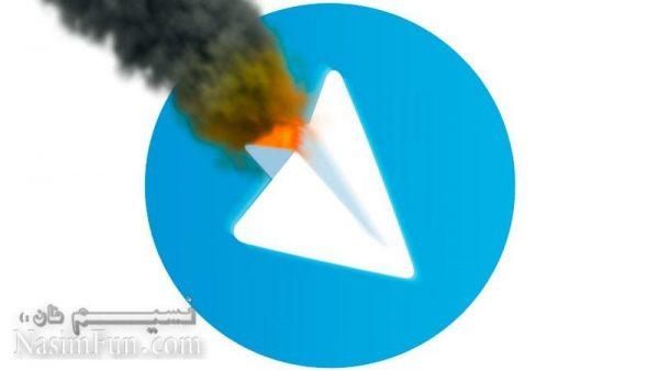 بازگشت به گروه های حذف شده تلگرام