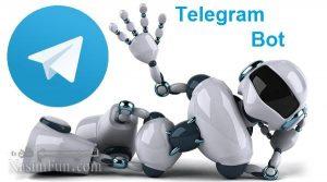 همه چیز در باره جاسوسی رباتهای تلگرام