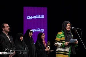 تیپ بازیگران در جشنواره مد