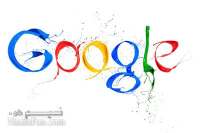 شیرینکاریهای جستوجوی گوگلی(Google)
