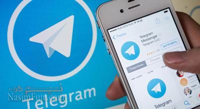 همکاری تلگرام با روسیه و نا امن بودن اطلاعات تلگرام