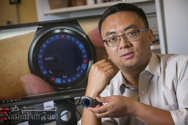 طراحی یک کیبورد گِرد برای ساعتهای هوشمند