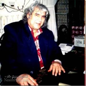 بیوگرافی نعمت الله آغاسی + جدیدترین تصاویر دیده نشده از او