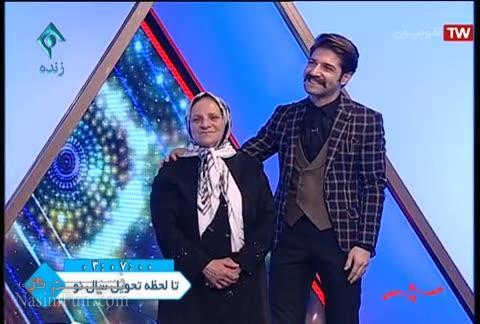 حمید هیراد و مادرش در برنامه تلوزیونی شبکه یک