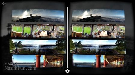 بهترین برنامه ها برای گرفتن عکس پانوراما