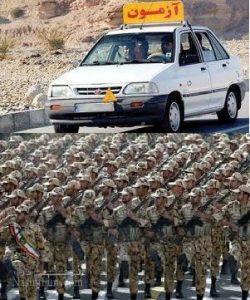 شرط سربازی برای گرفتن گواهینامه حذف شد