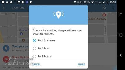 ارسال موقعیت مکانی زنده در تلگرام