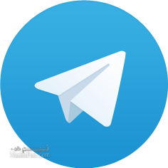 آموزش نوشتن بیوگرافی در تلگرام