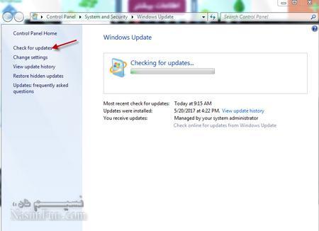 چگونه از آپدیت بودن ویندوز سیستم خود مطلع شوید