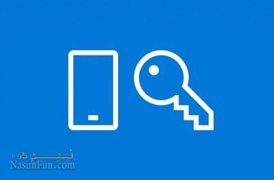 اموزش استفاده از Dynamic Lock ویندوز 10