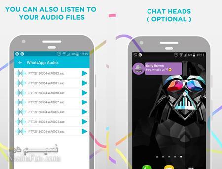 آموزش خواندن پیامهای تلگرام بدون متوجه شدن فرستنده (تیک دوم)
