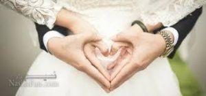 چگونه صداقت همسر یا خواستگار را بیازماییم؟