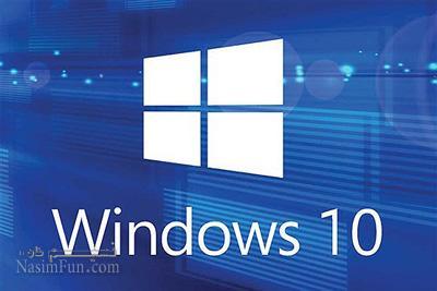 رمزهای پیشرفته در ویندوز 10 windows