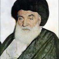زندگینامه سید حسین  بروجردی