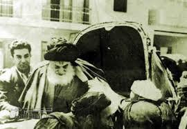 زندگینامه ایت الله بروجردی