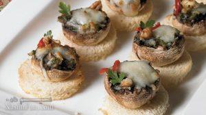 طرز تهیه دو نوع دلمه قارچ (قارچ شکم پر) مجلسی برای پیش غذا + فیلم آموزشی