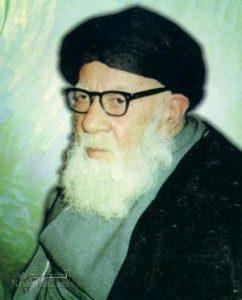 زندگینامه بهاءالدینی