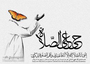 نماز های که بر انسان واجب است