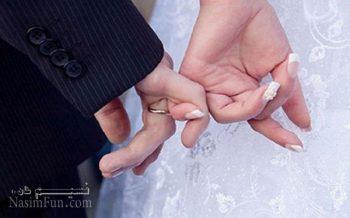 آیا اذن پدر در ازدواج موقت ضروریست ؟