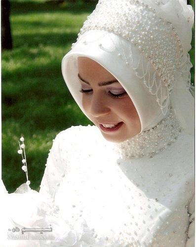 حکم تیمم کردن عروس خانم در شب عروسی چیست؟