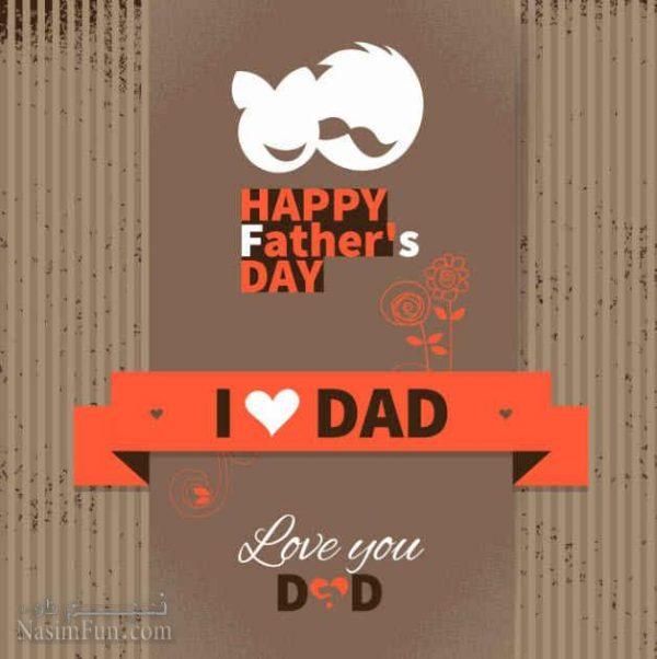 عکس پروفایل بمناسبت روز پدر