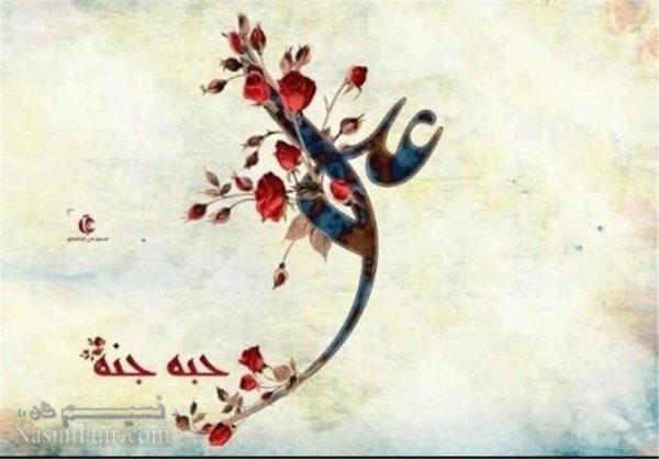 عکس پروفایل تولد امام علی + عکس پروفایل روز پدر