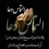 اعمال شب بیست و یکم ماه مبارک رمضان