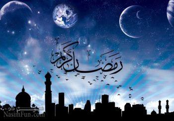 دعهای روزانه ماه رمضان