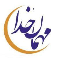 اعمال روز اول ماه رمضان
