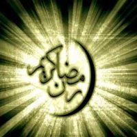 اعمال نیمه ماه مبارک رمضان